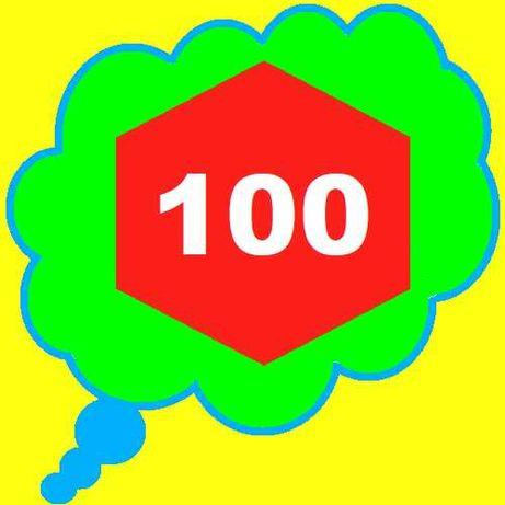 Spisy i Listy na sprzedaż! 10zł za 1 sztukę czyli za 100 podpunktów!