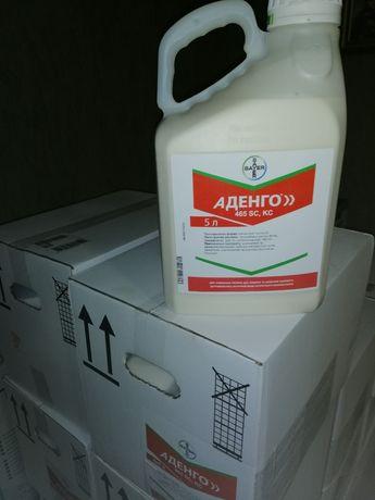 Гербицид Аденго гербіцид