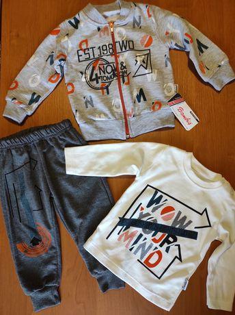 Спортивний костюм для хлопчика на 12 міс