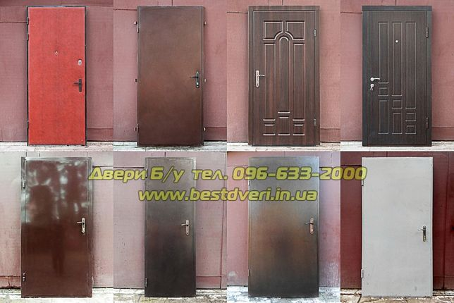 Двери входные металлические уличные бронедвери железные бу