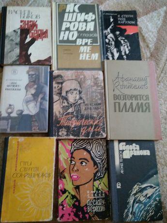 Книги различная тематика