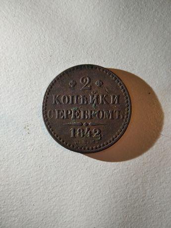 монета миколи першого