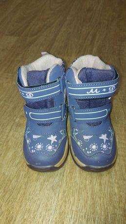 Зимние ботинки 23р
