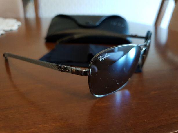 Ray Ban nowe okulary jedyne takie możliwość zamiany