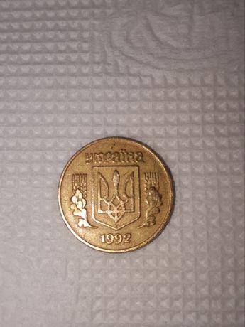 Редкая монета 10 копеек 1992 года