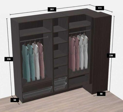 IKEA szafa PAX duża narożna + słupek 50 + szafa 100 dodatki KOMPLEMENT