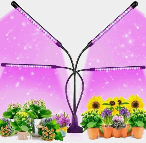 Фитолампа Growlight 4 в 1 для комнатных растений Полный спектр 40w