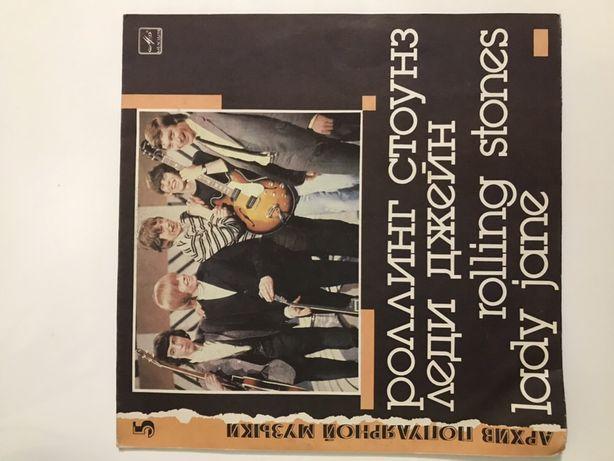 Rolling Stones Lady Jane vinyl winyl
