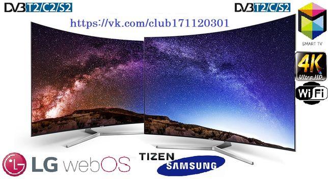 В наличии / телевизор Samsung / Sony / LG / новые