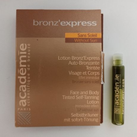 Пробник Лосьон автозагар Bronz'Express Lotion Academie Франция!