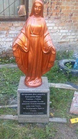 Божа Матір з подставкою і молитвою-Богородиця Діва.