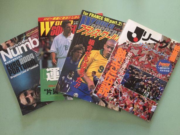 Conjunto de 4 Revistas Japonesas de Futebol - do Japão