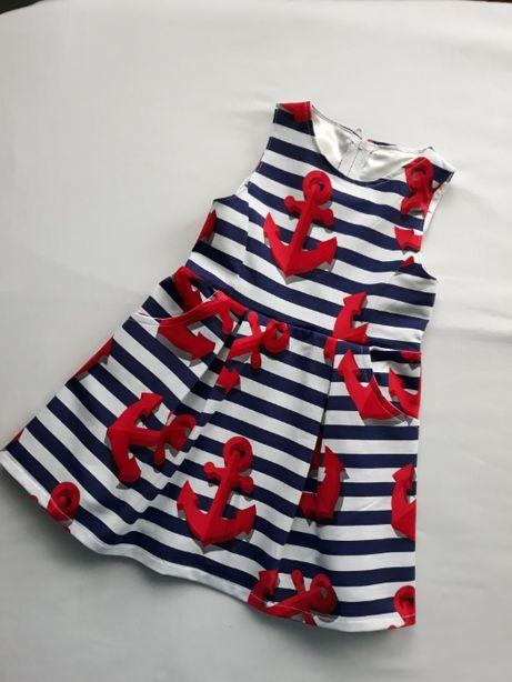Sukieneczka w stylu marynarskim r. 104 cm Handmade