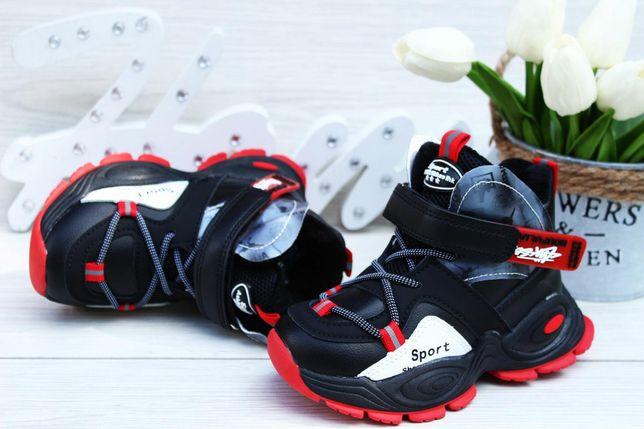 Демисезонные хайтопы / ботинки для мальчика