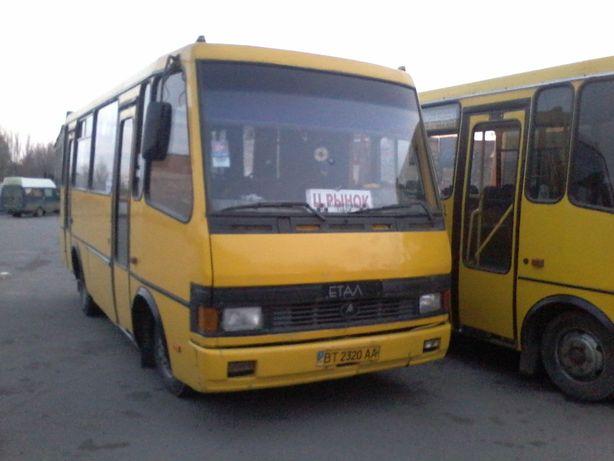 Продам автобус или обменяю на квартиру в Херсоне с доплатой