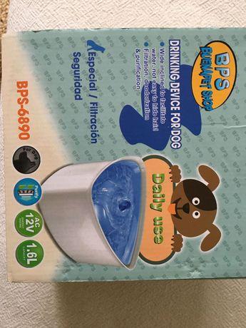 Fonte de água para cão ou gato