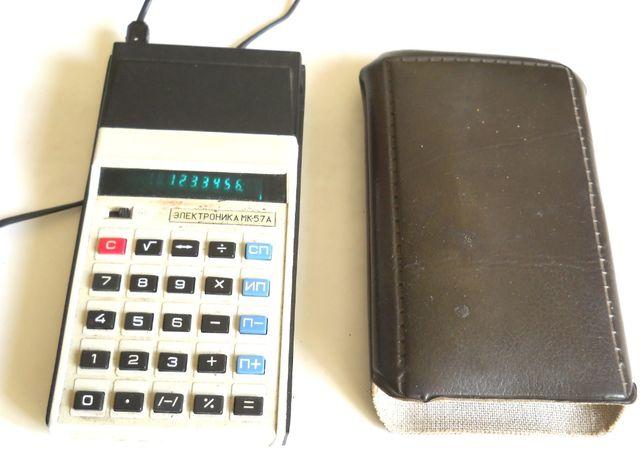 Калькулятор Электроника МК-57А