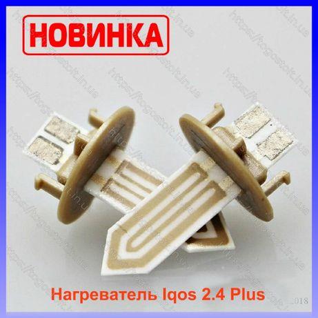 Нагреватель керамический/лезвие/жало IQOS/айкос 2.4/iqos 2.4 plus