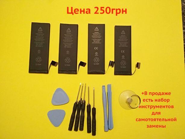Батарея iPhone 5 5S 5C 6 6S 6Plus 6S Plus 7 ОРИГИНАЛ Аккумулятор