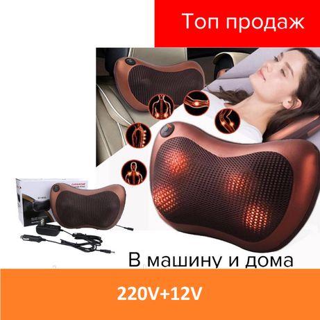 Massager pillow Массажная подушка массажер для дома,машины,шеи,спины