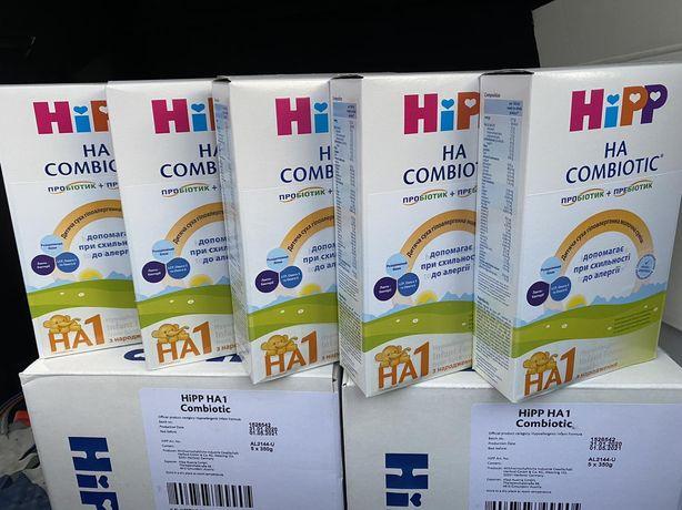 Молочная смесь hipp ha combiotic 1