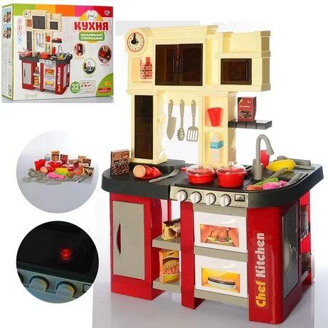 Большая детская кухня/купить детскую кухню с водой , свет ,звук. 84 см
