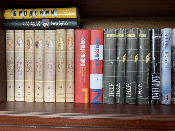 книги вайль генис собрание сочинений библиотека