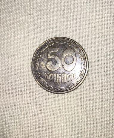 50 копеек 1992 год