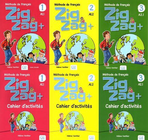 Zig zag + Zigzag +