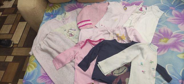 Пакет одежды для дома 74 80
