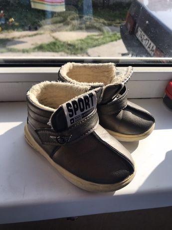 Осенние ботинки для мальчика или для девочки
