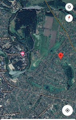 Земельна ділянка 8 соток під забудову,приват.в м.Миргороді