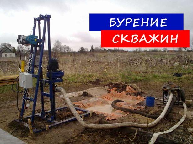 Буріння свердловин Бурение скважин Бышев Пашковка Грузское Новоселки