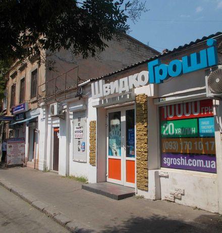 Кредит наличными от Швидко Гроші в Одессе.