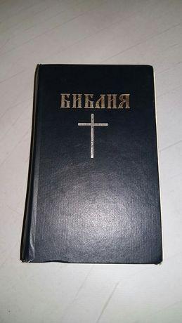 Библия 1992г ветхий завет кононическое издание