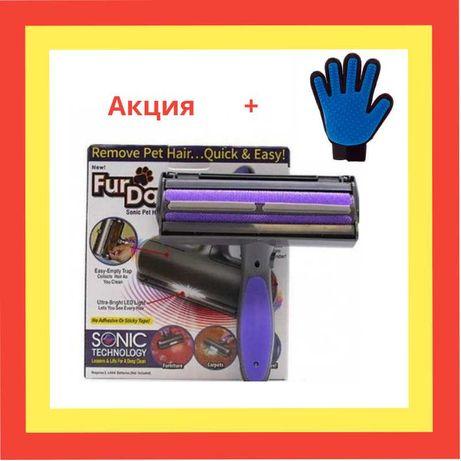 Электрическая щетка для удаления шерсти чистка мебель Подарок Одесса