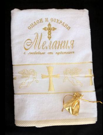 Крыжма полотенце велюровая (арт.Кз) именная