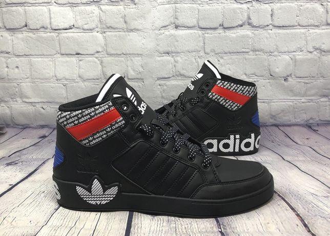Adidas Originals Hard Court HI EUR 42 2/3 CM 27