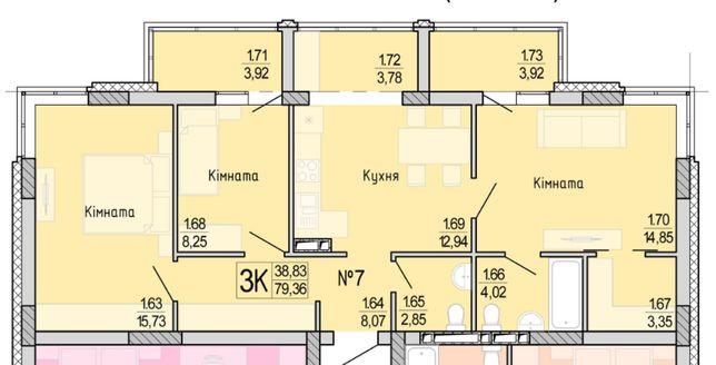 В продаже 3-х комнатная квартира в новом доме на Черемушках