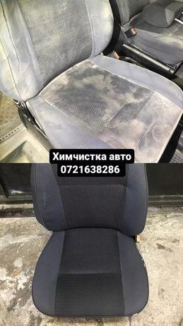 Химчистка салона авто