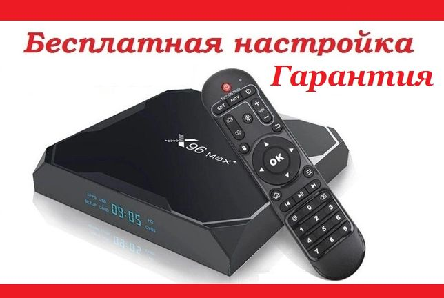 TV Box X96 MAX Plus + 4/32GB Amlogic S905X3 Air TOX1