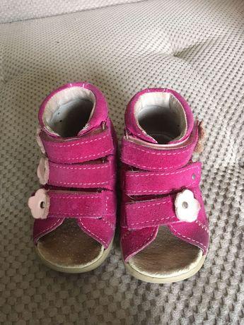 Buty dziecięce profilowane skórzane