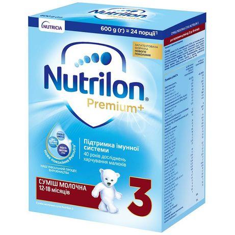Смесь молочная сухая Nutrilon 3
