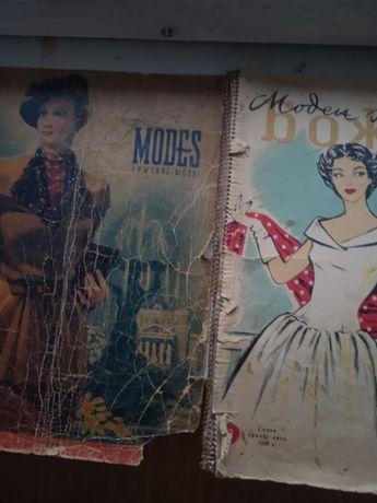 Старинные журналы