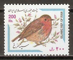 Sprzedam czysty znaczek o tematyce ptaki Iran 2002 stan**