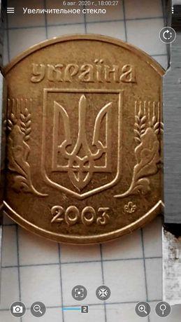 Монета 1 гривня 2003 г, вроде штамп 2АД2, растояние 18,3 мм