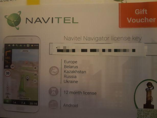 Key do navigacji Navitel