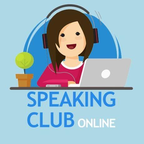 Разговорный клуб / Speaking Club для уровней А1-А2 (element, pre-int)
