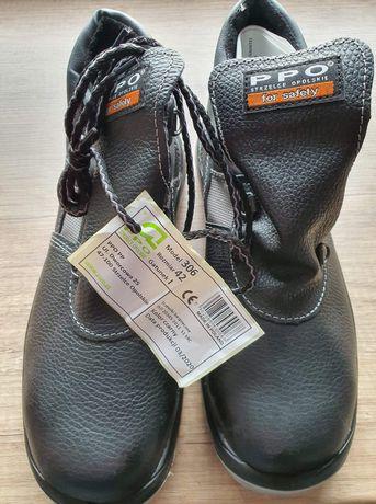 Buty robocze PPO roz. 41