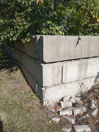 Блоки фундаментные 4.5.